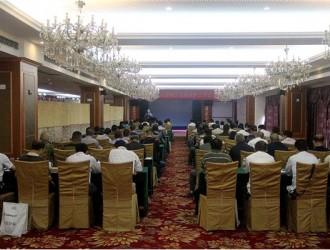 2016年全国电力设施保护工作交流会议召开