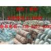 回收瓷瓶绝缘子厂家-13663275330
