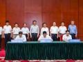 中核集团质子治疗示范中心落地天津滨海