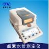 河南供应台式红外线化工原料水分检测仪XY105W
