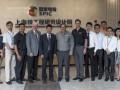 IEEE设备鉴定分委会主席到上海核工院交流访问