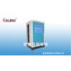 淄博凯隆KL-CDQ-220V/100A充电器充电站