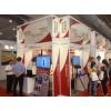 2016中国国际无损检测应用设备展览会