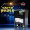 专业用于配电设备的单相超导固态继电器,无需加装散热装置