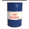 环烷级变压器油