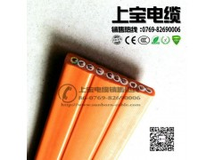 厂家供应电镀天车扁线,橙色天车排线,移动扁平电缆线
