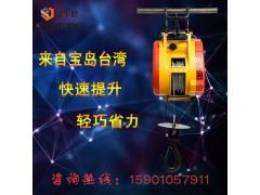 台湾小金刚电动葫芦原装正品现货