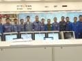 中广核阳江核电4号机组热态功能试验结束