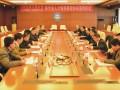 中核集团与哈工程大学签署核专业人才培养框架协议