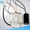 CBB60洗衣机水泵电容器