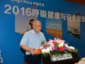 北京大学田德祥教授谈核电、燃煤与大气环境治理