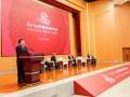 中国品牌论坛:中核主旨发言并获品牌创新奖
