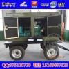 潍柴系列100kw移动拖车柴油发电机组 四轮拖车电站