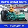 150KW发电机组150千瓦柴油发电机 纯铜发电机