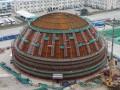 华龙一号首堆示范工程福清核电5号机组穹顶拼装完成