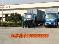 发电机组厂家今日两台400kw移动电源车成功出厂