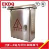 不锈钢配电箱户外防雨明装暗装控制柜电表箱配电柜
