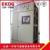 GGD配电柜成套 低压开关柜控制柜无功补偿进线柜