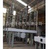 LW36-126六氟化硫断路器 110KV西电集团现货供应
