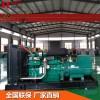广西玉柴200kw柴油发电机组 大型200千瓦全铜380V