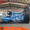 500kw发电机 500千瓦潍柴重机三相电柴油发电机组