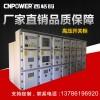 kyn28-12高压开关柜环网柜10kv高压成套配电柜