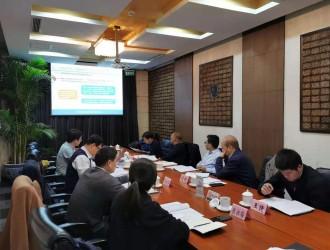 《江苏核电参与周边区域电力市场交易的政策路径研究》课题验收会顺利召开