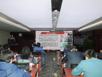 中国电力发展促进会核能分会组织召开《中国的核安全》白皮书宣贯及研讨会