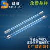 佛山锐朗厂家直销 CREATOR 双端双针T5管紫外线杀菌灯