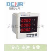 三相数显电流表,三相数显电压表,三相数显电流表