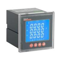 充电桩配电用直流电能表PZ72-DE 厂家供货量大优惠
