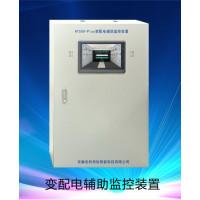 配电环境智能监控装置HT500PLUS